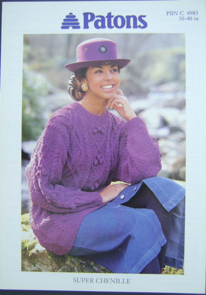Patons Knitting Pattern 4983